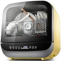DFQX Compact Dishwasher Rundown