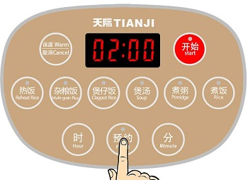 Tianji Ceramic Pot Cooker Review