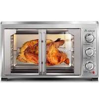 Aaobosi Countertop Toaster Oven Rundown