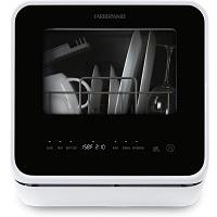 Best Black & White Black Dishwasher Rundown