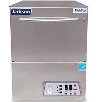 Best Built-In Commercial Dish Machine Rundown