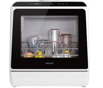 Best Compact Under Counter Dishwasher