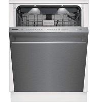 Best Of Best Commercial Dishwasher Rundown