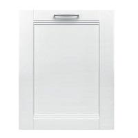 Best Panel-Ready ADA Dishwasher Rundown