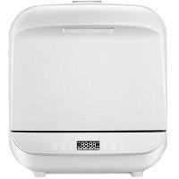 Best Portable Mini Dishwasher Rundown